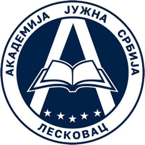 Visoka poslovna škola strukovnih studija Leskovac - YouTube