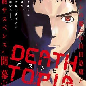 cage  eden manga animeclickit