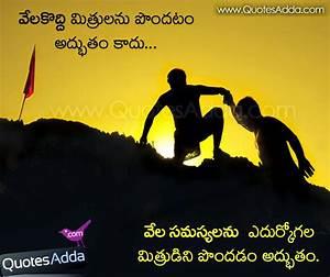 Best Friend Quotes In Telugu. QuotesGram