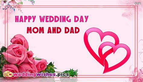 wedding wishes  dad  mom marriage wishes  dad  mom
