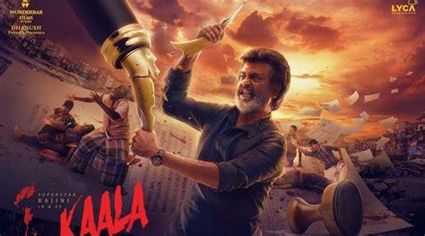 Latest Tamil Movies 2017-2018 ( New Tamil Movies