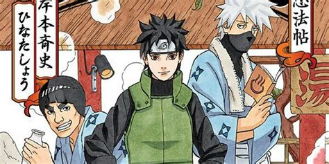 10 Things You Must Absolutely Know About Mirai Sarutobi
