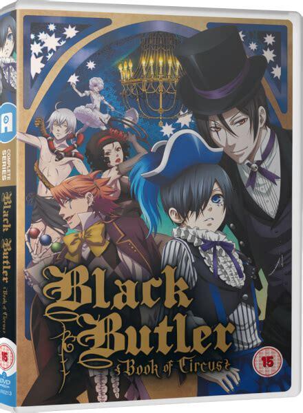 black butler season dvd zavvicom