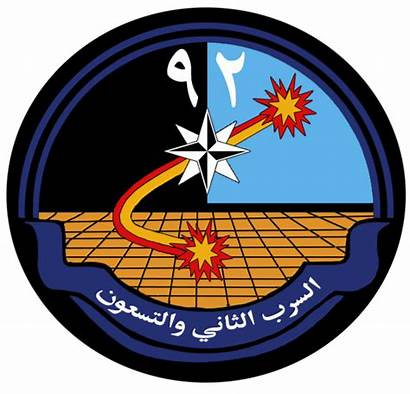 Squadron 92 Rsaf Svg Air Saudi Sqn