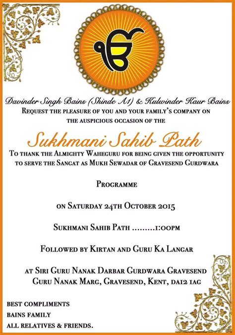 shinde   twitter   invited  attend