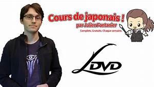 Cours De Japonais Youtube : mon dvd cours de japonais de julien fontanier youtube ~ Maxctalentgroup.com Avis de Voitures
