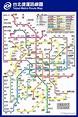 jonesking: 台北捷運想像圖