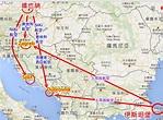 [奧地利、黑山、克羅埃西亞旅遊懶人包] 11天9夜行程規劃、交通、住宿、景點&購物美食全攻略!