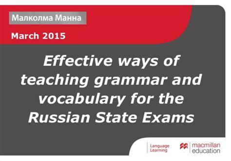 Malcolm Mann Effective Ways Of Teaching Grammar And