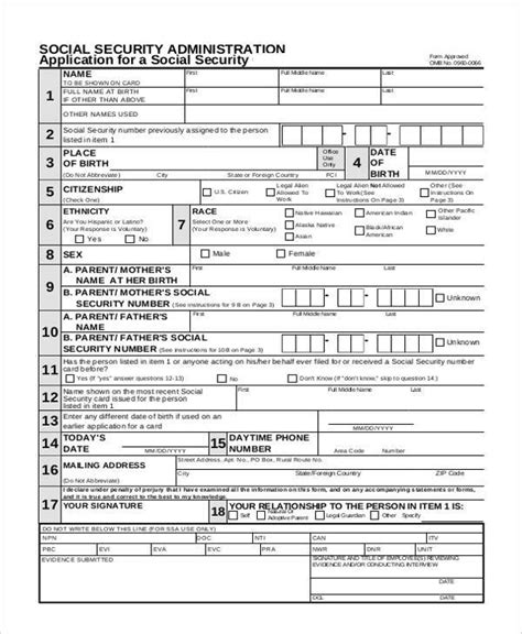 sample security application forms   documents