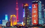 Three Chinese cities among top 10 richest in the world