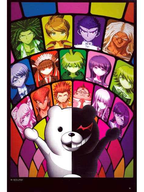 dangan ronpa  animation official illustrations