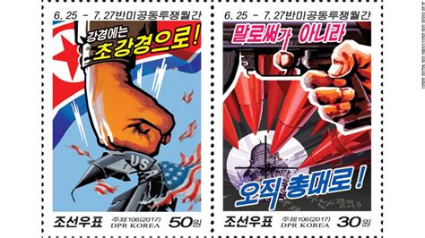 weird world  north korean stamp design cnn