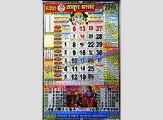 Panchang Calendar in Hindi, Marathi, Gujarati, English