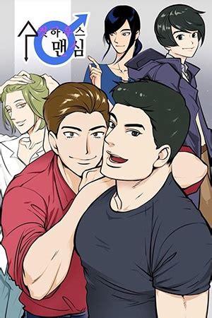 leer manga en espanol gratis en ninemangacom