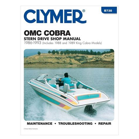 omc marine engine   cobra sterndrive motor repair