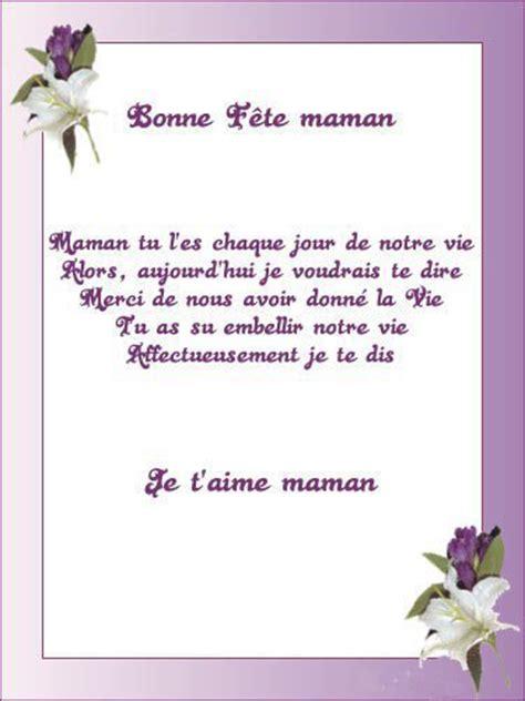 poeme cuisine poème pour la fête des mères de lavacheamelie