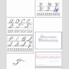 Download Lessons For Cursive Handwriting Template Example For Free  Page 15 Formtemplate