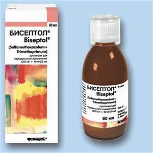 Бисептол 480 таблетки инструкция по применению при простатите