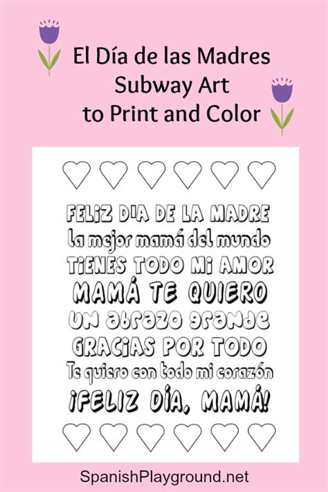 mothers day printable spanish subway art  color