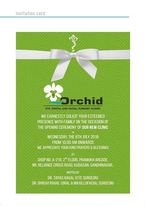 dental clinic opening invitation card matter