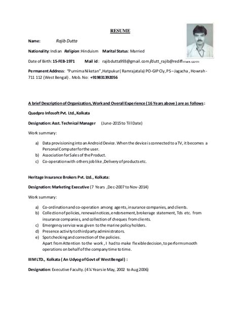 Resume Status Married by Rajib Dutta Cv 1