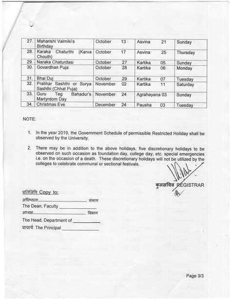 academic calendar university delhi