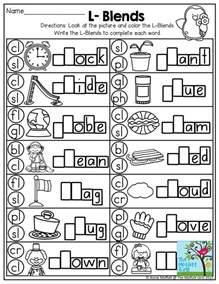 L Blends Printable Worksheets