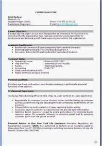bba resume format bba resume format doc bestsellerbookdb