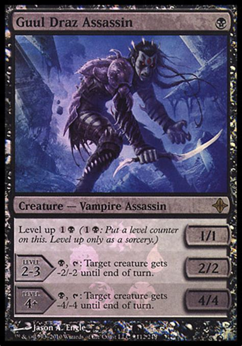 index of public cards new rise of the eldrazi