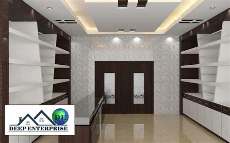 pop fall ceiling design bedroom – False ceiling design pop fall designs for hall modern