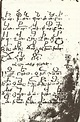 Albanian Alphabet Day   BOOK OF DAYS TALES