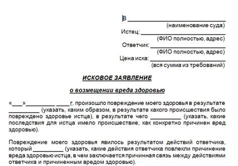 коллективное заявление в жэк на ремонт кровли