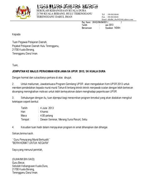 surat rasmi jemputan mesyuarat ramadhan desa