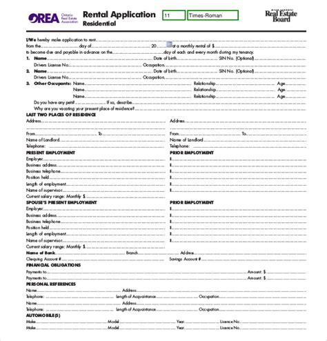on site rental application form 13 rental application templates free sle exle