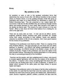 ambition in life essay in urdu my ambition in life essay in urdu