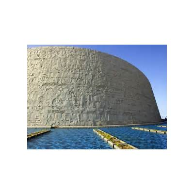 Cool Building of the Week: Bibliotheca Alexandrina Egypt