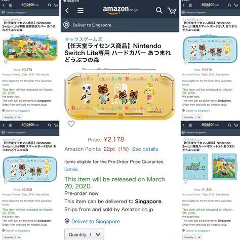 acnh loot  amazon jp animalcrossing