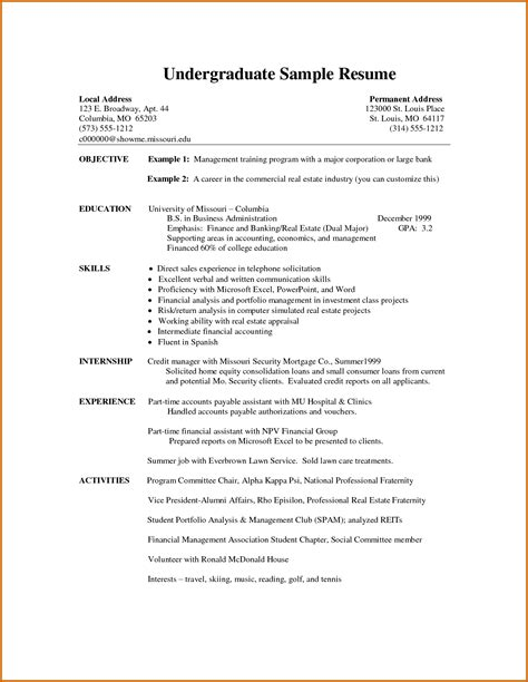 how to write resume for students