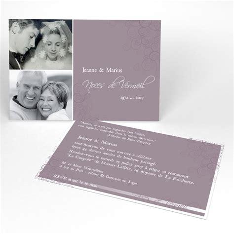 faire part anniversaire de mariage 25 ans carte anniversaire mariage produit 224 personnaliser page