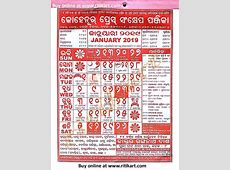 Order Online Kohinoor Press Odia Calendar for the Year