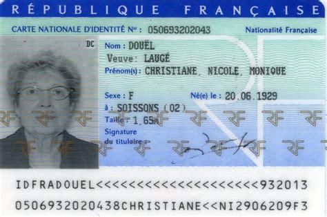 Consulat Senegal Carte D Identité Rdv by Danny El Kass