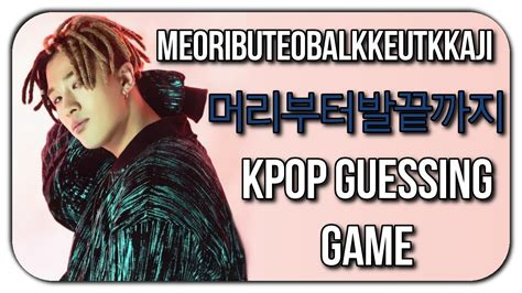 Guess The Kpop Song By The Meoributeobalkkeutkkaji (from