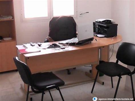 immobilier bureau tunisie immeuble et bureaux location vente achat bureau