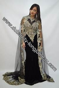 boutique de robes et accessoires orientals dubaicity With dubai city robe