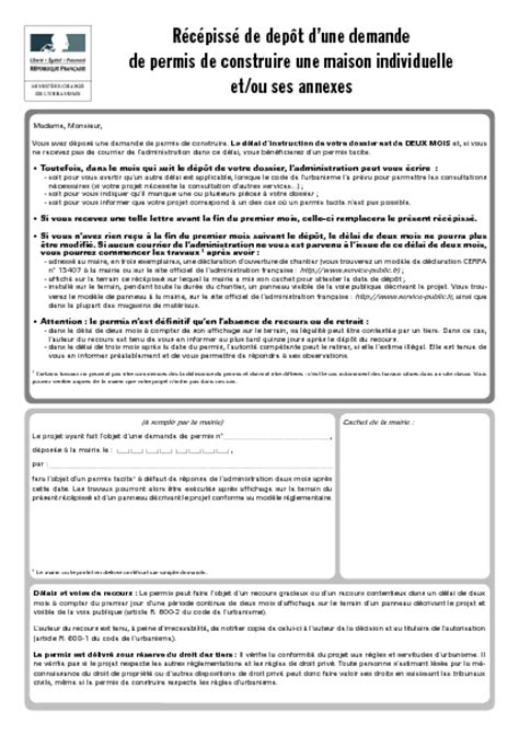 formulaire permis de construire maison individuelle demande de permis de construire pour une maison individuelle et ou ses annexes formulaire