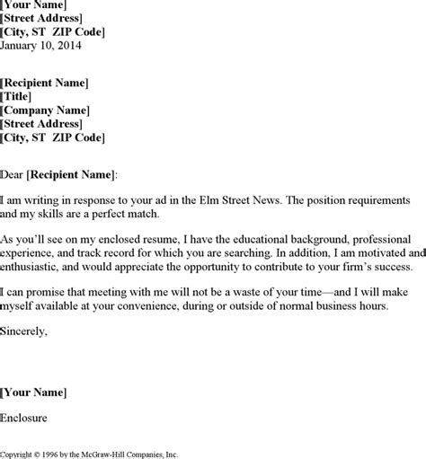 free sle resume cover letter in response to a