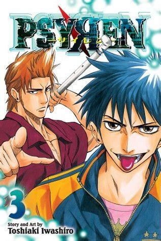 psyren  dragon  toshiaki iwashiro reviews discussion bookclubs lists