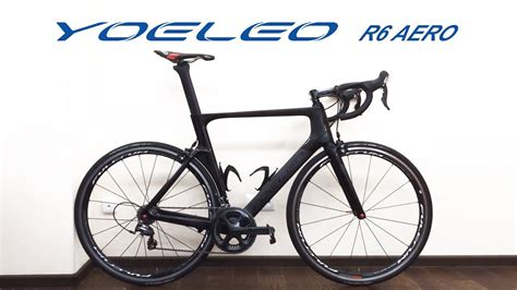 Yoeleo Road Aero Disc R12 Frameset | Exercise Bike Reviews 101