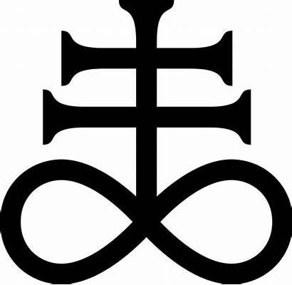 Symbol Symbols Alchemy Sulfur Cross Satanic Alchemical